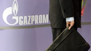 Котировки акций газпром прогноз