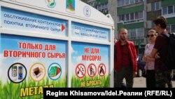 Мусорный трип в Автограде. Как уже сегодня перерабатывают мусор в Татарстане