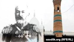 Историческая мечеть была построена в 1897 году ташкентским генералом Джурабеком.