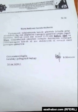 Türkmenistanyň Gidrometeorologiýa baradaky gullugynyň ýaýradan duýduryş haty