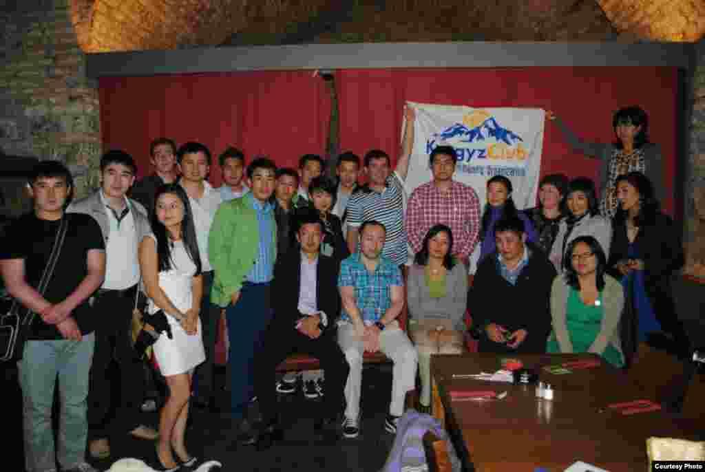 Чехияда Kyrgyz Club түзүлдү