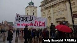 Демонстрація у Варшаві – плакат Аборти на захист життя