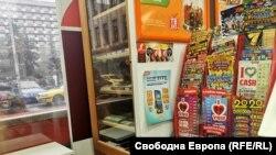 Българите изтъркват талончета за над 1 милиард лева годишно