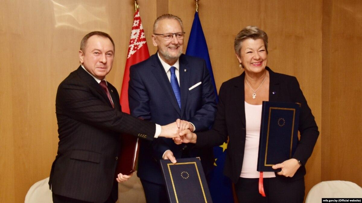 Евросоюз и Беларусь подписали соглашение относительно виз по 35 евро