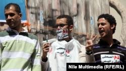 Акция протеста журналистов в Каире, апрель 2014 года. Иллюстративное фото.