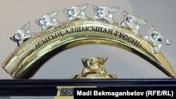 Ұлттық кәдесыйлар өндіруші компания шығаратын сувенир. Алматы, 21 мамыр 2013 жыл.