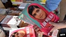 Една од шпекулациите е дека наградата ќе и припадне годинава на пакистанското девојче Малала