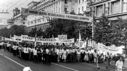 Шэсьце БНФ у гадавіну Дэклярацыі аб дзяржаўным сувэрэнітэце, 27 ліпеня 1992