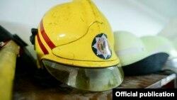 Пожарникарска капа.