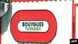 Türkmen hökümetiniň 'tölege ukypsyzlygy sebäpli', Bouygues henizem gurluşyga girişmedi