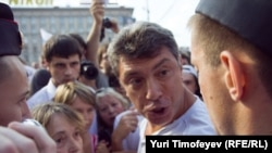 Kremlin critic Boris Nemtsov was reportedly arrested at the rally