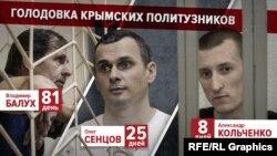 Грани Времени. Путин: террориста на журналиста не меняю