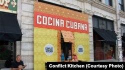 «Жанжал асханасында» Куба тағамдары аптасы басталды.