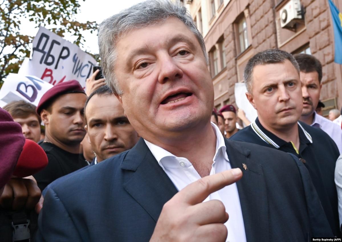 ГБР: суд разрешил допросить Порошенко на детекторе лжи