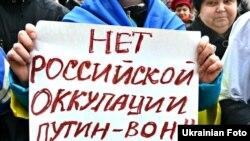 Мітинг у Черкасах проти окупації Росією українського Криму