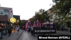 Prosvjedna šetnja u Mostaru