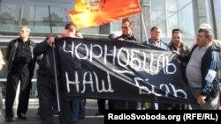 Мітинг чорнобильців під стінами Мінсоцполітики, 2 жовтня 2012 року