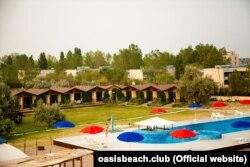 База відпочинку Oasis Beach в Лазурному