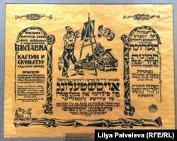 Эль Лисицкий. Плакат 1918 года