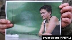 Під час однієї з акцій на підтримку Савченко, архівне фото