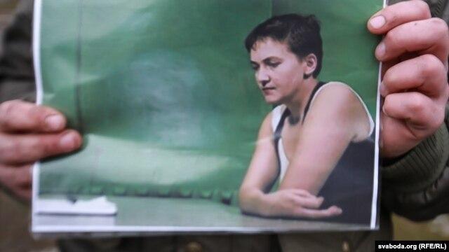 Акция в поддержку Надежды Савченко в Минске, 7 марта 2015 года