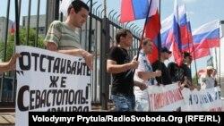 Проросійські сепаратисти у Сімферополі, липень 2013 року