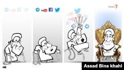 İranda sosial media, karikatura