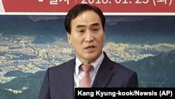 Ким Чен Ян.
