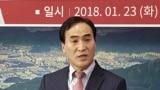 Кім Чон Ян очолив Інтерпол