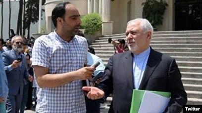 stranica za upoznavanje u Iranu