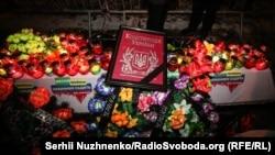 """Акция """"Похороны правосудия"""" в Киеве в годовщину убийства Павла Шеремета"""