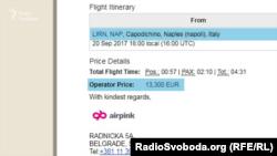 «AirPink» про вартість перельоту Неаполь-Київ