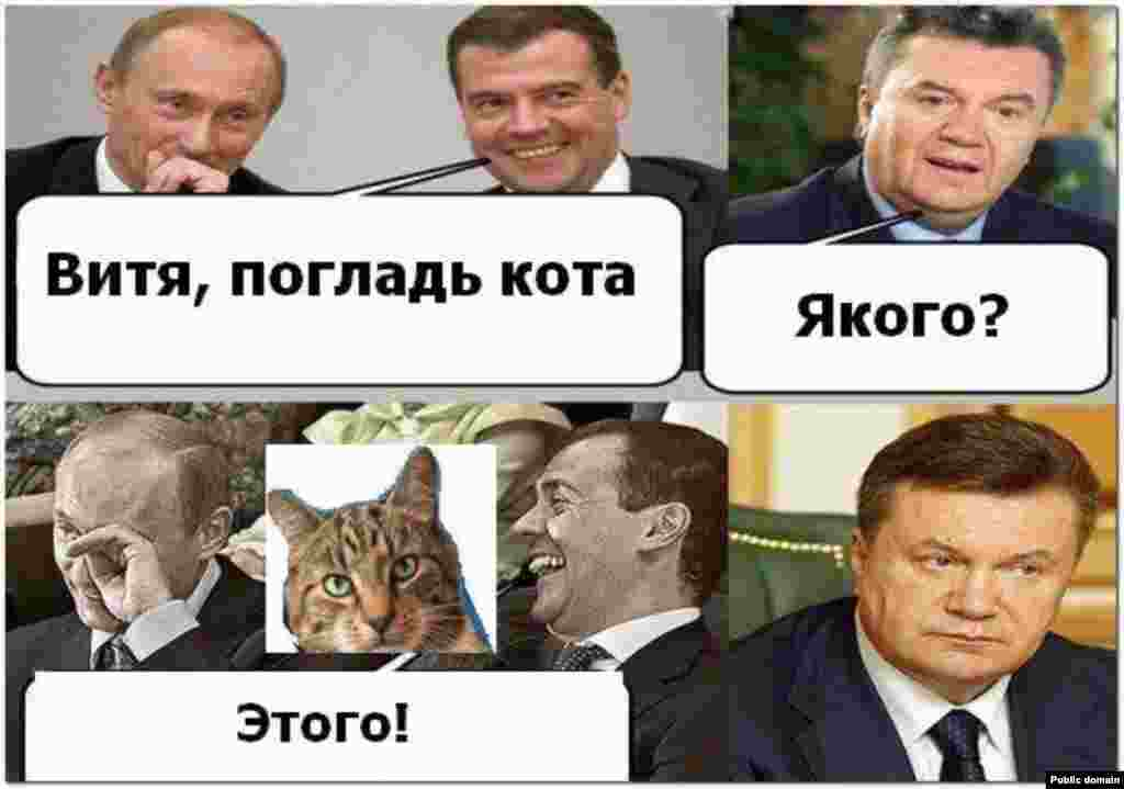 "Russia's Vladimir Putin and Dmitry Medvedev mockingly urge Yanukovych to ""pet the cat."" ""Which one?"" ""This one!"""