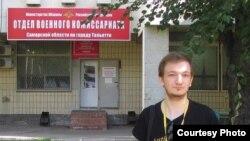 Константин Голава