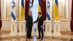 Ваша Свобода   Зеленський зустрічає Нетаньягу: Путін втрачає друзів?