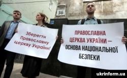 Активисты у резиденции Филарета призвали его сохранять единство украинской православной церкви