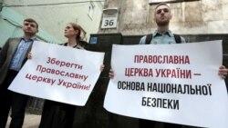 Ваша Свобода | Православ'я, національна безпека і вигоди для Путіна