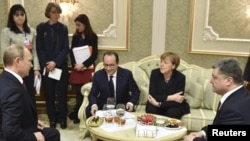 Переговоры в Минске начались