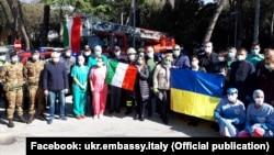 Українські лікарі, які прибули до Італії, квітень 2020 року