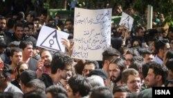 اصفهان، در برابر ساحتمان دادگستری. چهارشنبه ۳۰ مهر ۱۳۹۳. (عکس از توئیتر).