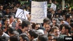 گردهم آیی برای حمایت از قربانیان اسید پاشی در اصفهان