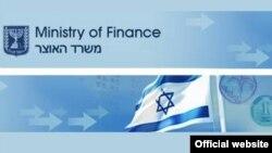 وزارت اقتصاد اسرائیل