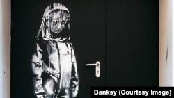 Викрадена робота вуличного художника Бенксі