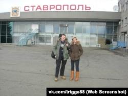 """Анна Тригга (справа), фотография из переименованного аккаунта """"ВКонтакте"""""""