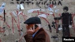"Grafit u Prištini ""Sramota EULEX-a"""