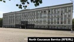 Верховный суд республики во Владикавказе