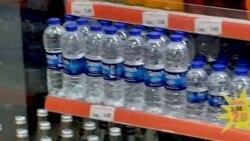 Türkmenbaşyda çäkli suw hasam çäklendirildi