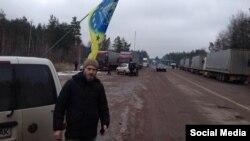 Укранский активист, учатник блокирования фур в районе Житомира, середина февраля 2016