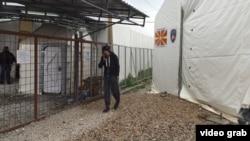 Один із таборів біженців у Македонії неподалік кордону з Грецією