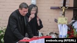 Бацька Юліі Качук Юры і маці Лілія